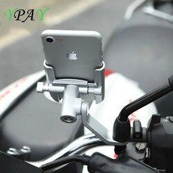 Ypay motocicleta mountain bike titular do telefone de alumínio ajustável motocicleta guiador espelho retrovisor 4-6.5 polegada montagem celular