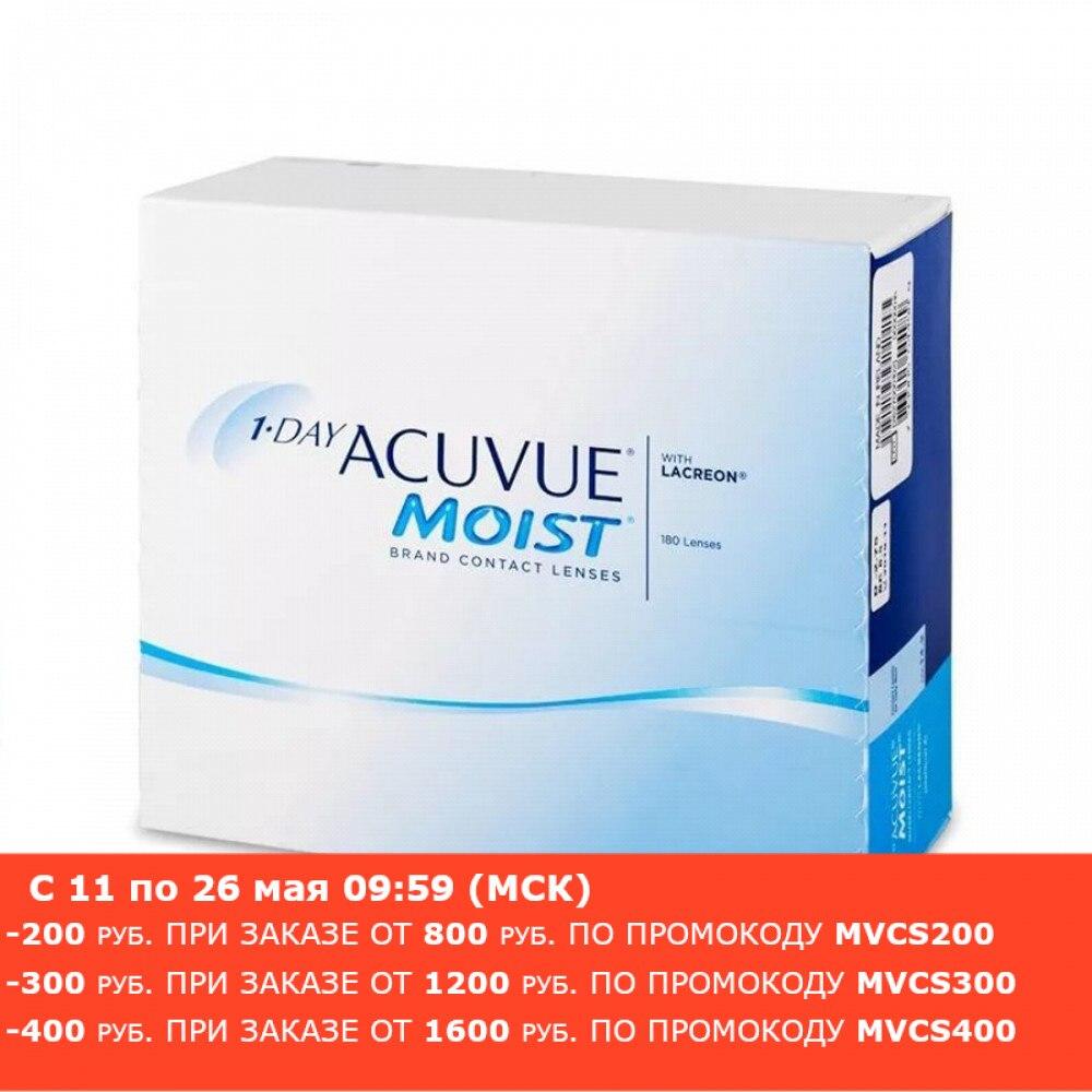 Контактные линзы Acuvue 1-Day Moist 180/8.5/