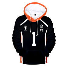 New Arrivals Harajuku Anime Peripheral Volleyball Junior Role Clothing Men hoodies 3D Hoodie Pullover Men's Hoodie off white(China)