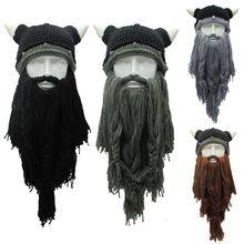 Adult Crazy Funny Halloween Cosplay Knitted Viking Beard Horn Hat Ski Mask Barbarian Vagabond Vintage Beanie Cap Winter Warmer