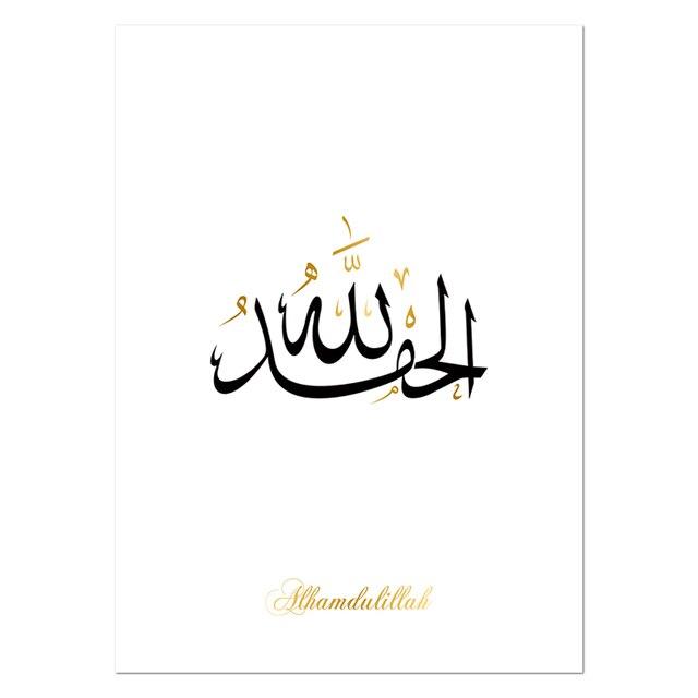 Color : 01, Size Peintures d/écoratives Marocaine Porte Wall Art Coran Or Calligraphie Arabe Toile Haleter Architecture Islamique daffiche de Mur Photos Boho D/écor : 13x18cm No Frame inch
