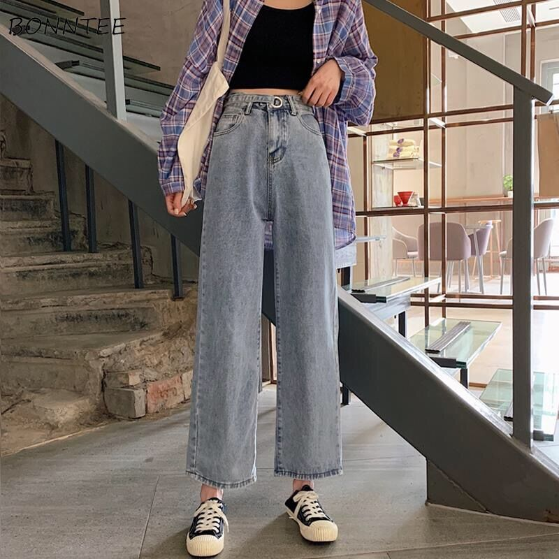 Jeans Women Adjustable High Waist Buttons Womens Wide Leg Trousers Full Length Streetwear Elegant Ladies Casual All-match Daily