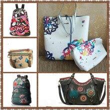 Новая модная сумка для
