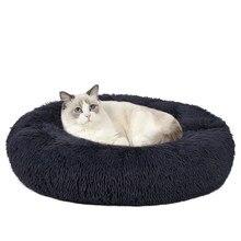 Cão de estimação cama super macio pelúcia canil redondo fofo gato casa inverno quente confortável dormir almofada tapete sofá lavável filhote de cachorro