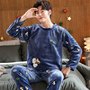 Autumn Winter Long Sleeve Thick Warm Flannel Pajama Set for Men Coral Velvet Sleepwear Suit Pyjamas Lounge Homewear Home Clothes
