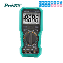 Proskit True RMS Digital Backlight Display Anti-Burning Multimeter non-contact electroscope Resistor Transistor Tester meter