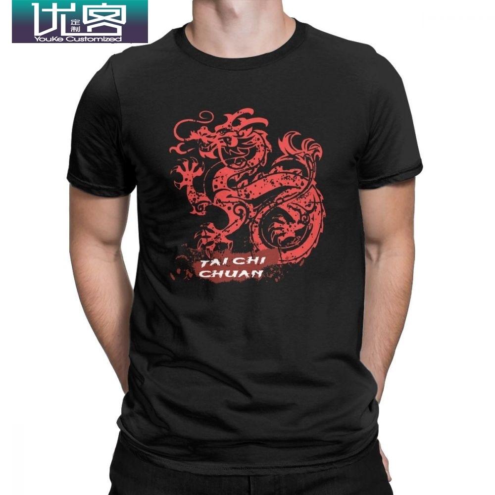 Мужская футболка Tai Chi Chuan Забавные футболки из чистого хлопка футболки с коротким рукавом с круглым вырезом Топы подарок идея
