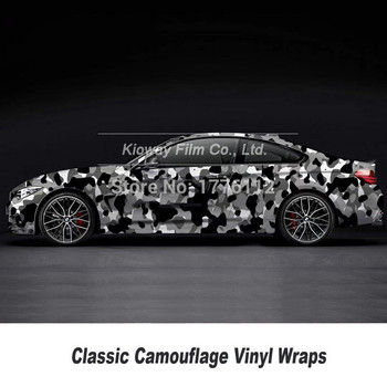 many  styles  black white grey Camouflage  vinyl wrap Film With Air Free Vehicle Graphics Size: 1.52*5/10/15/20/25/30 M