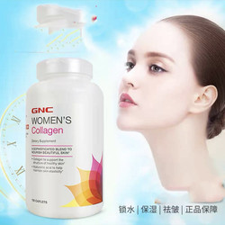 US imports GNC repair Hydrolyzed collagen peptide 1 bottle = 180 pcs, hyaluronic acid + vitamin C  Smooth wrinkles Protect skin
