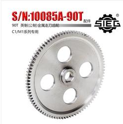 Free shipping 1pc 90T SIEG: S / N: 10085B Take the knife gears milling machines C1 M1 metal gear mini lathe gears Metal
