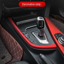 Car Control Gear Shift Panel Decora Strip Cover Trim for BMW 3 4 Series 3GT F30 F31 F32 F34 F36 2013-2017 Styling Accessories