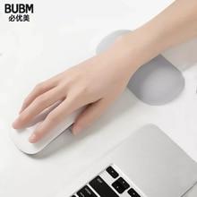 Bubm mouse pad antiderrapante de silicone, mouse, descanso de pulso, travesseiro de mão algodão memória mouse pad, para escritório