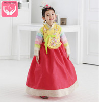 Children Embroidered Korean Hanbok Dress Traditional Ethnic Long Sleeve Palace Wedding Clothing Girl Tutu Dress Princess Dress