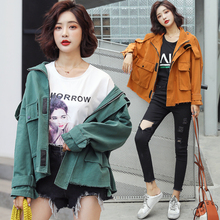 Solid Color Short Female Jacket Autumn Brushed Hem Loose Coat Vintage Korean Womens Boyfriend Style Women