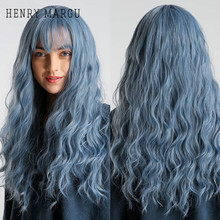 HENRY MARGU Long Water Wave Blue Synthetic Wigs for Black White Women Afro Cosplay Party Hair Wigs with Bangs Heat Resistant