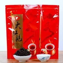 Oolong tea Fujian specialty Wuyishan Dahongpao manufacturers wholesale(China)