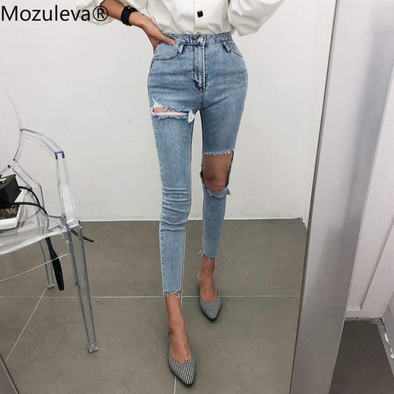 Mozuleva Spring Summer Ripped Holes Elastic Denim Jeans Women Jeggings Tassel High Waist Pants Capris Female Skinny Pencil Jeans