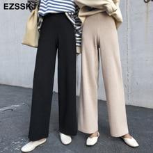 Новинка года; сезон осень-зима; повседневные Прямые брюки женские свободные трикотажные брюки с высокой талией на шнурке; повседневные брюки