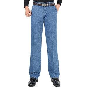 Image 3 - Nuovo Arrivo di Stirata Dei Jeans per Gli Uomini di Autunno della Molla di Sesso Maschile Casual Cotone di Alta Qualità Regular Fit Denim Dei Pantaloni Blu Scuro Baggy pantaloni