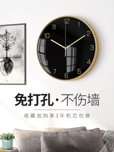 Nordic Große Wanduhr Metall Luxus Schwarz Stille Uhren Wand Hause Einfache Wohnzimmer Wand Uhr Moderne Wohnkultur DD45WC