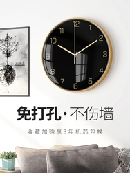 Nordic Large Wall Clock Metal Luxury Black Silent Clocks Wall Home Simple Living Room Wall Watch Modern Home Decor DD45WC