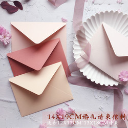 20 pz/lotto Giapponese Robe del Mestiere di Carta di Addensare Buste per il Compleanno Di Natale Lettera di Carta Da Sposa di Scrittura Inviti di Regalo