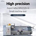 WM210-G Small Metal ...