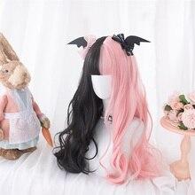 الوردي الأسود مختلطة الحلو الأميرة حفلة تأثيري الباروكات Kawaii اليومية طويل مجعد الشعر لوليتا شعر مستعار + قبعة Harajuku 60 سنتيمتر الفراولة الكعك