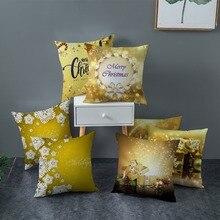 Pillow case Christmas decoration sofa pillow case comfortable soft peach pillow case square pillow cover cushion cover