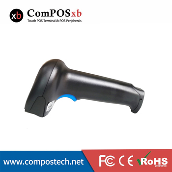 ComPOSxb factory price high-performance hand-held scanner for supermarket