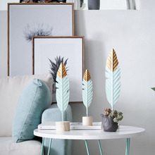 Creative Iron Feather Home Decor Crafts Nordic Mint Green Bedroom Feather Metal Decoration Desktop Home Decoration