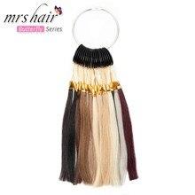 MRSHAIR – cheveux naturels non-remy, 18 couleurs, noir, brun, blond, rouge, ombré, pour Salon professionnel