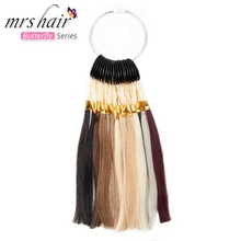 MRSHAIR Colored Strands Of Hair Color Charts For Salon NonRemy Human Hair 20 Colors Black Brown Blonde Red Ombre цветные пряди