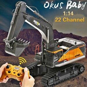 Большой размер 1:14 1592 RC экскаватор из сплава 22CH большой RC грузовик симулятор экскаватор дистанционное управление игрушечный автомобиль для ...