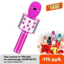 WS858 Bluetooth Karaoke microfono Wireless macchina portatile per Karaoke altoparlante portatile Mic Home Party canta per giocattoli per bambini YouTuber