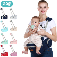 AAG Baby Carrier Waist Stool ergonomic Infant Hip Seat Sitter Adjustable Child Pouch Baby Carrier Sling Hold Waist Belt Hipseat