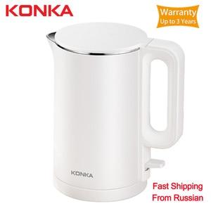Image 1 - מקורי KONKA חשמלי קומקום תה סיר 1.7L אוטומטי כבוי הגנת מים הדוד קומקום חימום מיידי Stainles מהיר רותחים