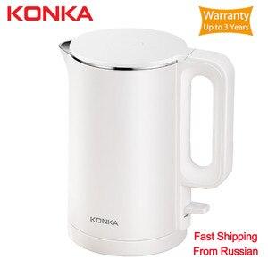 Image 1 - Оригинальный электрический чайник KONKA, чайник для чая емкостью 1,7 л с автоматическим отключением, чайник для воды, чайник для быстрого закипания из нержавеющей стали с мгновенным нагревом