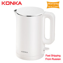 Original KONKA Electric Kettle Tea Pot 1.7L Auto Power off Protection Water Boiler Teapot Instant Heating Stainles fast boiling