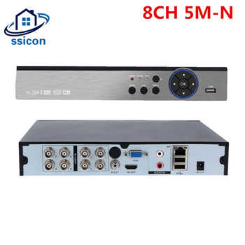 8CH CCTV DVR 5M-N Hybird NVR H.265 XMEye APP ONVIF 8Channel CCTV Video Recorder For CCTV Camera System - DISCOUNT ITEM  32 OFF Security & Protection