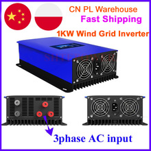 1000W Vento Power Grid Tie Inverter con Regolatore di Carico del Deposito/limitatore di interno per 24v 48v 60v AC DC generatore di turbina del vento