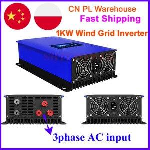 Image 1 - 1000W Wind Power Grid Tie Inverter with Dump Load Controller/internal limiter for 24v 48v 60v AC DC wind turbine generator