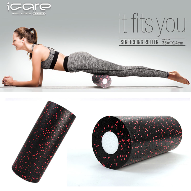 Yoga Foam Roller For Muscle Massage EPP Back Waist Leg Roll Stretch Tool Body Slimming Yoga Foam Roller Yoga Blocks