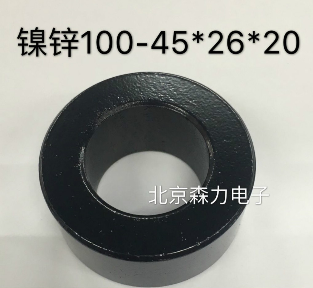 Nickel Zinc Magnetic Ring NXO-100 High Frequency Magnetic Ring 45-26-20 Short Wave Antenna Balun Signal Output