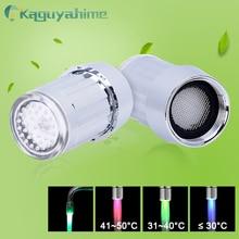 =(K)= светодиодный аэратор для водопроводного крана с цветовой RGB-подсветкой