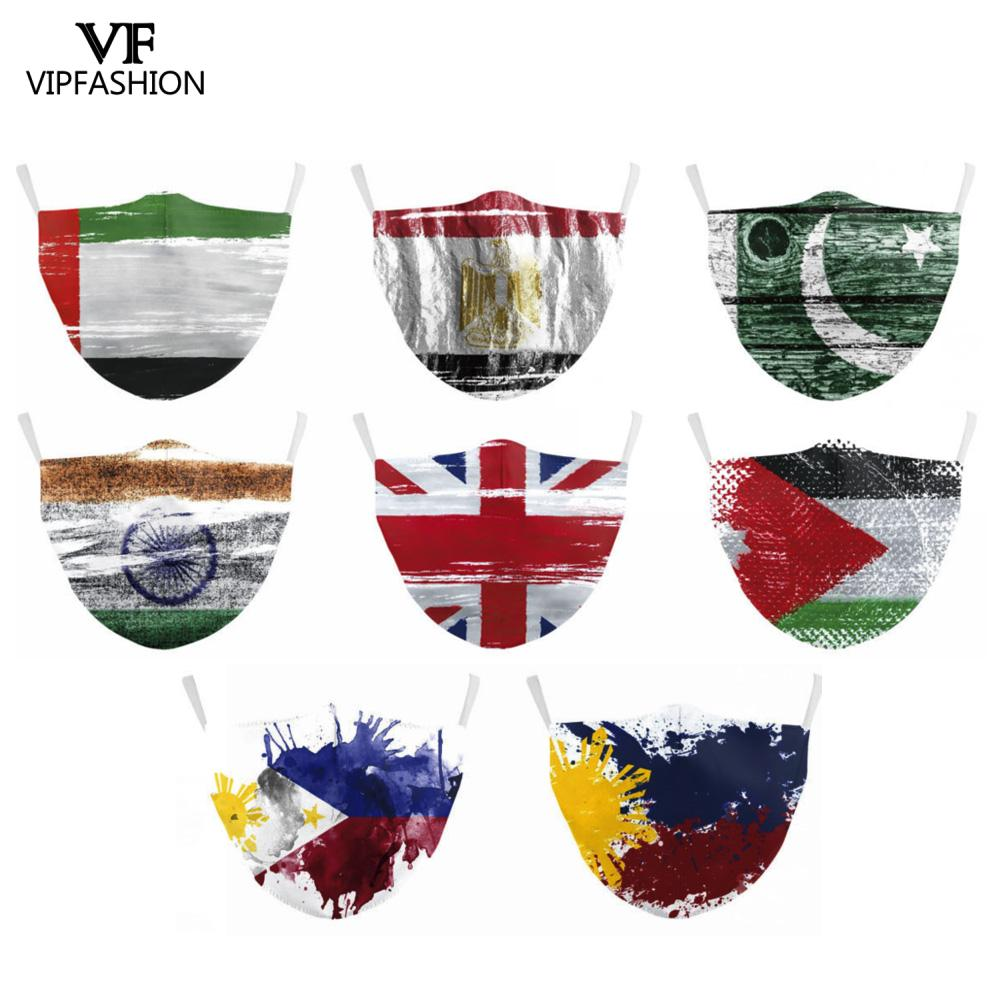 VIP FASHION Adult Face Mask Flag Print Mask  Protective PM2.5 Reusable Anti-dust Proof Bacteria Washable Fabric Mouth Masks
