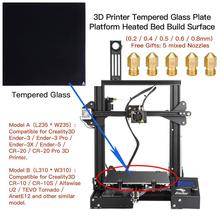3D Printer Tempered Glass For Ender-3/Ender-3 Pro/Ender-3X/Ender-5/CR-10/CR-10S/CR-20/CR-20 Pro 235x235x3mm/310x310x3mm
