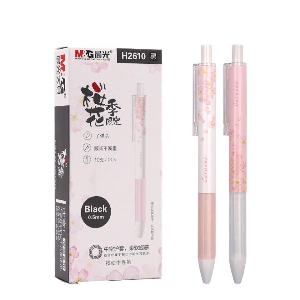 M&G Gel Pen 0.5mm Black/Blue Ink High Quality New Feeling Cherry Blossom Pattern Business Pens Office Supplies Gel Ink Pen Gift