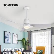 вентилятор 220 вольт 44 дюйма потолочный с светильник и пульт