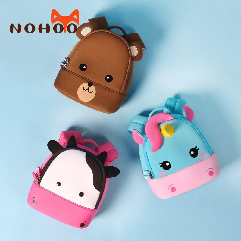 Children School Backpack Cartoon Rainbow Unicorn Design School Bags Kids Bag School Bag Backpack Kids Mochilas Escolares Bendy